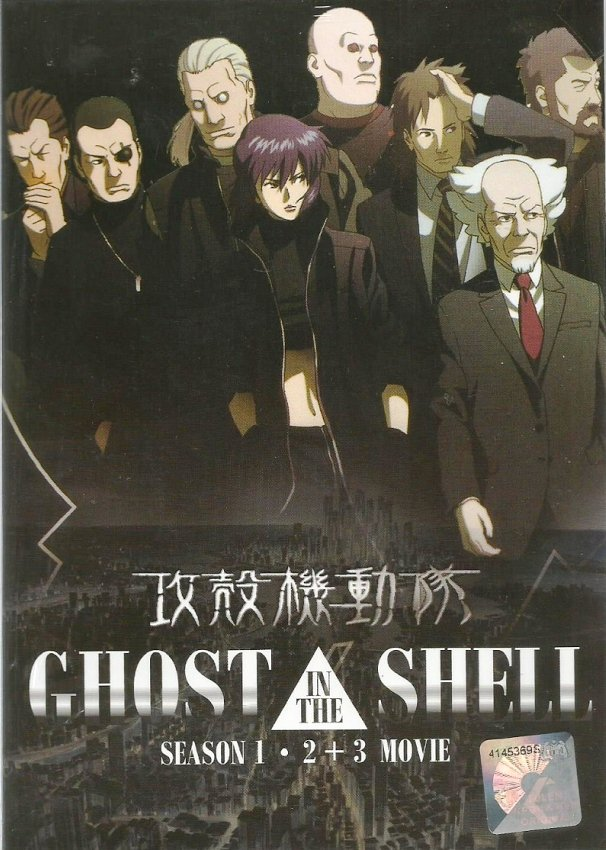 DVD JAPAN ANIME GHOST IN THE SHELL Season 1-2 + 3 Movie English Audio Region All
