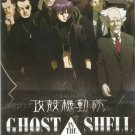 DVD JAPAN ANIME GHOST IN THE SHELL Season 1-2 + 3 Movie English Audio Region All