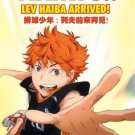 DVD JAPANESE ANIME Haikyu!! Lev Haiba Arrived! OVA English Sub Region All