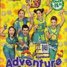 DVD Hi-5 Adventure 5 Episodes Australia Series Season 14 Region All Free Ship