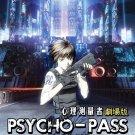DVD JAPANESE ANIME Psycho-Pass The Movie Psychopath Eng Sub Region All Free Ship