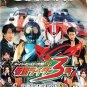 DVD Super Hero Taisen GP Kamen Rider 3 The Movie Live Action English Sub