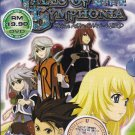 DVD JAPANESE ANIME TALES OF SYMPHONIA Tethe Alla OVA Region All English Sub