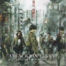 DVD ATTACK ON TITAN Live Action Movie Part 1 Shingeki no Kyojin English Sub