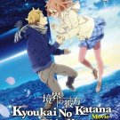 DVD ANIME KYOUKAI NO KANATA Movie Kako-hen Beyond The Boundary English Sub