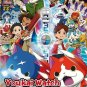 DVD ANIME Youkai Watch Movie Tanjou No Himitsu Da Nyan! The Secret is Created