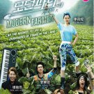 DVD KOREA DRAMA Modern Farmer 摩登农夫 Lee Hong-gi Park Min-woo Eng Sub Region All