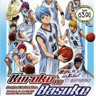 DVD ANIME Kuroko's Basketball Season 1-3+OVA Kuroko no Basuke Perfect Collection