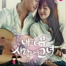 DVD KOREA DRAMA My Lovely Girl 对我而言可爱的她 Jung Ji-hoon Rain English Sub Region All
