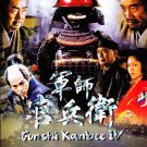 DVD JAPANESE DRAMA Gunshi Kanbee 軍師官兵衛 Box 4 Vol.31-40 English Sub Region All