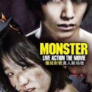 DVD Korean Live Action Movie Monster 獵殺對戰真人剧场版 Lee Min-Ki English Sub Region All