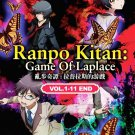 DVD JAPANESE ANIME Rampo Kitan Game of Laplace Vol.1-11End English Sub Region 0