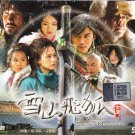 CHINESE DRAMA DVD Fox Volant of The Snowy Mountain 雪山飛狐 Flying Fox Asia Region