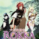 DVD JAPANESE ANIME Rokka no Yuusha Vol.1-12End Rokka Braves of The Six Flowers