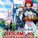 DVD ANIME Akagami no Shirayukihime Vol.1-12End Snow White With The Red Hair