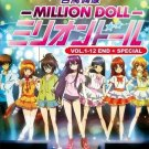 DVD JAPANESE ANIME Million Doll Vol.1-12End + Special English Sub Region All
