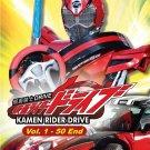 DVD KAMEN MASKED RIDER DRIVE Vol.1-50End Complete TV Series Box Set English Sub