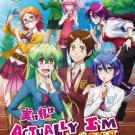 DVD JAPANESE ANIME Actually, I Am Vol.1-12End Jitsu wa Watashi wa English Sub