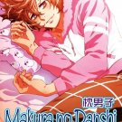 DVD JAPANESE ANIME Makura no Danshi Vol.1-12End Pillow Boys English Sub Region 0