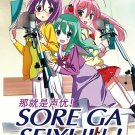 DVD JAPANESE ANIME Sore Ga Seiyuu Vol.1-14End Seiyu's Life! English Sub Region 0