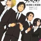 DVD JAPANESE ANIME DURARARA!! DRRR!! Season 1-2 Vol.1-37End English Audio