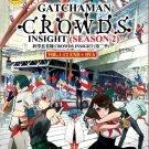 DVD JAPANESE ANIME Gatchaman Crowds Insight Season 2 Vol.1-12End + OVA Eng Sub
