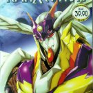 DVD JAPANESE ANIME RahXephon Vol.1-26End Region All English Audio
