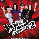DVD THE VOICE OF CHINA 中國好聲音 Season 2 Complete Set Episode 1-28End + Finale