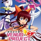 DVD JAPANESE ANIME Venus Project Climax Vol.1-9End English Sub Region All