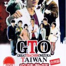 DVD JAPANESE MOVIE GTO Great Teacher Onizuka SP In Taiwan English Sub Region All