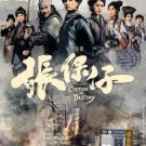 CHINESE TVB HK DRAMA DVD Captain of Destiny 張保仔 Ruco Chan Tony Hung Asia Region