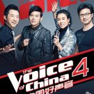 DVD THE VOICE OF CHINA 中國好聲音 Season 4 Complete 14 Episodes + Finale