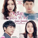 KOREA DRAMA DVD The Girl Who Sees Smells 看見味道的少女 English Sub Region All