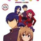 DVD JAPANESE ANIME TORADORA! Vol.1-25End + OVA Tiger x Dragon English Audio