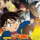 DVD ANIME Detective Conan Movie 19 Sunflowers of Inferno English Sub Case Closed