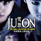 DVD Japanese Horror Live Action Movie Ju-On The Final Curse English Sub Region 0