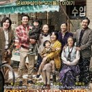 DVD Korea Live Action Movie Ode To My Father English Sub Region All