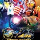 DVD Kamen Rider Gaim Gaiden Movie 2 Kamen Rider Duke + Kamen Rider Knuckle