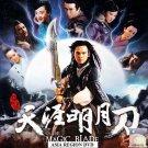 CHINESE DRAMA DVD The Magic Blade 天涯明月刀 2012 TV Series Tian Ya Ming Yue Dao
