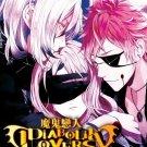 DVD JAPANESE ANIME Diabolik Lovers Season 1-2 Vol.1-26End English Sub Region All