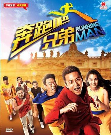 CHINESE RUNNING MAN Season 1 Hurry Up, Brother Chinese Variety TV Show DVD NEW