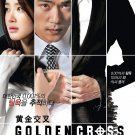 DVD KOREAN DRAMA Golden Cross 黄金交叉 Han Eun Jeong Uhm Ki Joon English Sub