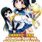 DVD ANIME Komori-san wa Kotowarenai! V.1-12End Komori-san Can't Decline Eng Sub