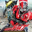 DVD Kamen Rider Drive The Movie Surprise Future English Sub Region All