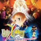DVD JAPANESE ANIME Fate Zero Season 1-2 Vol.1-25End English Sub Mandarin Audio