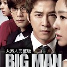 DVD KOREAN DRAMA Big Man 大男人 Kang Ji-hwan Choi Daniel Lee Da-hee English Sub