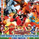 DVD Shuriken Sentai Ninninger Movie The Dinosaur Lord's Splendid Ninja Scroll!