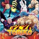 DVD JAPANESE ANIME TORIKO Vol.1-147End Complete Series English Sub Region All