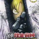 DVD JAPANESE ANIME Fullmetal Alchemist Premium Ova Collection English Audio
