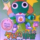 DVD JAPANESE ANIME Keroro Gunso The Movie 1-5 Box Set Sgt. Frog English Sub